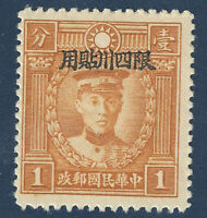 CHINA SZECHUAN STAMP #13 OVERPRINT MARTYR 1C MH OG