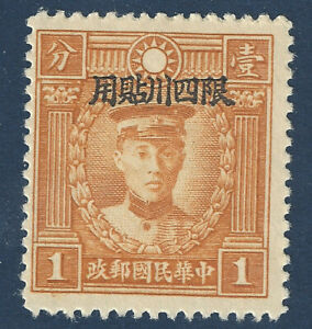 CHINA SZECHUAN STAMP #13 OVERPRINT MARTYR 1C MH, OG