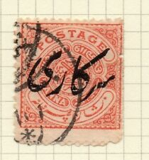 India 1909-11 Early Issue Fine Used 1/2a. Optd 207733