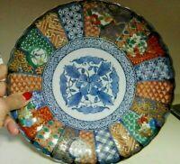 "Rare Imari TAKAHASHI Fluted 9"" Footed Plate/Low Bowl -20 Panels-Gilt-Japan"