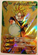Dragon Ball Miracle Battle Carddass DB12 Super Omega 42 Son Goku Super Saiyan 2