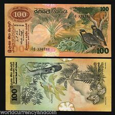 SRI LANKA 100 RUPEES 88 1979 BIRD BUTTERFLY SNAKE AUNC RARE CEYLON CURRENCY NOTE