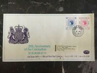 1978 Hong Kong First Day Cover FDC 25th Anniversary Of The Coronation