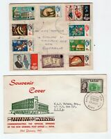 Fiji 1967 GPO opening Souvenir FDC 10/- plus 1970 cover with lots of stamps