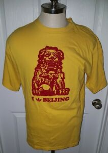 Adidas I Love Beijing Olympic Lion Velvet Textured Shirt Large Yellow