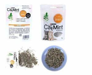 Catnip Minze Katzenminze getrocknete Blätter für Katzenspielzeug Kratzbaum 5g