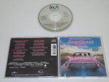 HEARTBREAK HOTEL/SOUNDTRACK/VARIOUS(BMG 8533-2-R) CD ALBUM