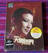 Prudence Liew ( 劉美君 ) ~ 大開色界 新曲+精選 (2CD+DVD) ( Hong Kong Press ) Cd