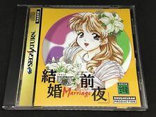 Marriage For Japanese Sega Saturn System  *USA Seller*