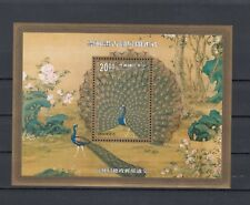 TIMBRE STAMP BLOC TAIWAN FORMOSE Y&T#45 OISEAU PAON NEUF**/MNH-MINT 1991 ~R15