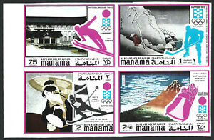 Ajman Manama 1972 Sapporo Olympic Block of 4