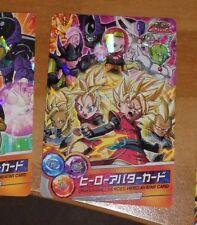 DRAGON BALL Z DBZ DBS HEROES PROMO AVATAR CARD CARTE SPECIAL JAPAN MINT #K224