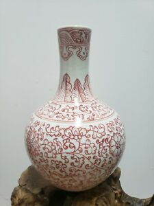 Chinese   Red  With  White  Porcelain  Vase