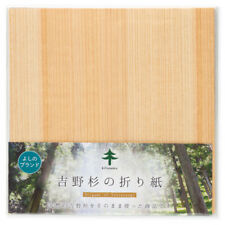 Indigenous Trees In Japan Sugi Origami Paper Folding Wooden Paper Pack Of 5