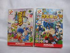 Lot 2 GANBARE GOEMON Dero Dero Dochu & Mononoke Sugoroku Nintendo 64 Japan N64