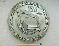 Table medal,Plant of Agricultural Engineering named after the October Revolution
