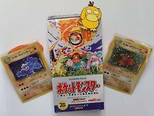 Japanese Pokemon 1st Edition CP6 XY Break 20th Anniversary Booster Box + 2 Holo