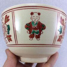 J-142  Asian Japanese  Chinese Boy W Flower Glaze  Rice Soup Bowl Signed