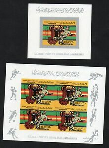 1979- Libya- Imperforated -Olympic Games - Moscow 1980, USSR- Football- Soccer