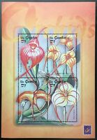 A113 GAMBIA 2003 Flowers, Orchids MInisheet of 4 Mint NH