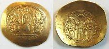 Liefern 1195-1203 East Roman Byzantinisch Billon Aspron Trachy Vf Alexius Iii Angelos Byzantinische Münzen
