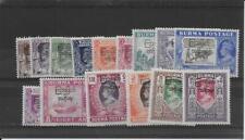 BURMA  1947  SG68/81 mint