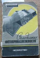 Russian Book Home made Device photo accessories Camera Lamp tripod antique Old