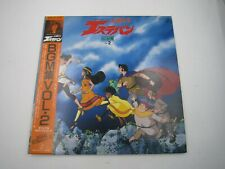 The Mysterious Cities of Gold BGM Vol.2 Original Soundtrack LP Record Japan USED