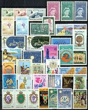 MOROCCO  – 1958-1986   – COLLECTION  – VF  **