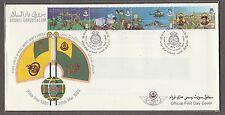 Brunei FDC Silver Jubilee-Royal Brunei Armed Forces 31.5.1986