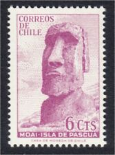 Chile 1965 Easter Island Moai Head Statue Stamp #347 Archaeology