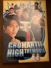 LIVE ACTION Cromartie High School Movie DVD Official Release New