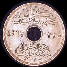 Egypt 1917, 10 mils old world coin HIGH GRADE