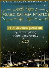 1001 NIGHTS (Gece) -  OST SOUNDTRACKS TURKISH TV SERIES - 2 CD SET - NEW
