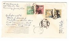 CHINA KUNMING to HONG KONG 1950 POSTMARKS ENVELOPE COVER CHINESE STAMP 1949 1951