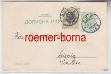 75279 alte Ganzsachen Karte Serbien 5 + 5 Para nach Leipzig 1911