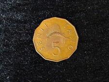 1966 Tanzania 5 Senti Ishirini Coin