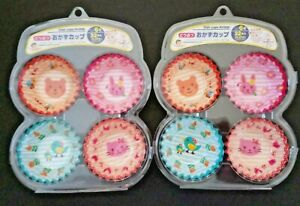 Bento Lunch Dish Cups Animal 2 Packs of Size 2.5 inch 32 Sheets