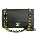 Vintage CHANEL Double Flap 25 Quilted CC Logo Lambskin Chain Shoulder Bag/F0917