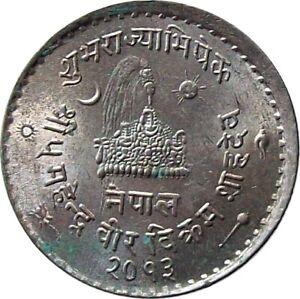 NEPAL 1956 1-Rupee COIN King MAHENDRA Coronation【Cat № KM# 790】AU