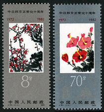 China PRC 1811-1812,MNH.Japan-China relation normalization.Flower paintings,1982