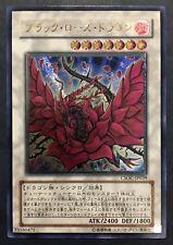 YuGiOh Japanese Black Rose Dragon CSOC-JP039 Ultimate Rare MINT OCG
