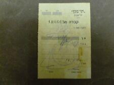 TAV MAGEN TEL AVIV REVENUE PAID 800 MIL ON RECEIVE 1947 ISRAEL