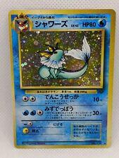 Vaporeon | Holo | NM/M | Jungle No. 134 | Rare | Japanese | Pokemon