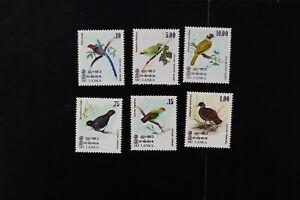 Sri Lanka #564-9 VF MNH birds set (v079)