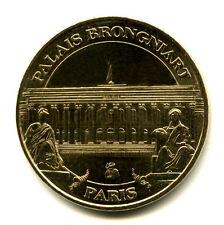 75002 Palais Brongniart, 2006NV, Monnaie de Paris
