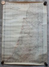 Jewish Judaica/War Office Military Map of Palestine North Sheet 1943 / RARE