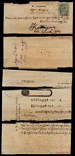 1914  RARE FRAGMENTS COVER SENT TOUNGOO BURMA TO KOTTAIYUR TAMIL NADU INDIA