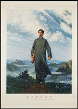 LIU CHUNHUA - CHAIRMAN MAO GOES TO ANYUAN - STUNNING POSTER
