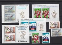 south korea seoul 88 olympics mm stamps 8017